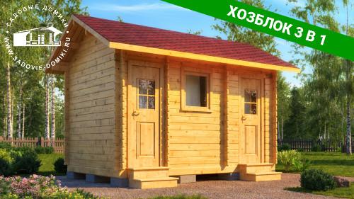 Проект Пчелка - хозблок 4х2,5 м (3 комнаты)