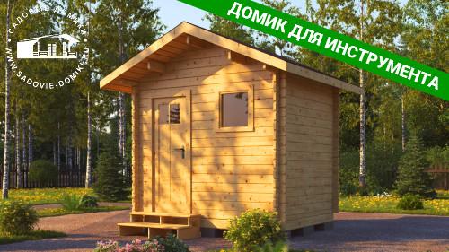 Проект Бабочка - домик 2,5 на 2 метра